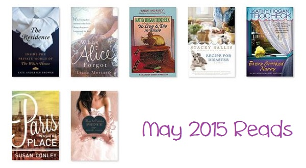 What I've Been Into (May 2015 edition) on thepajamachef.com #reading